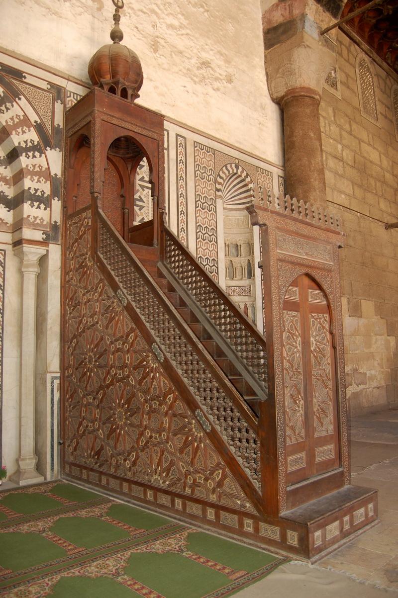 Cairo - Cittadella - Al-alaa